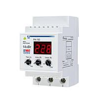 Реле напряжения РН-163 Novatek Electro