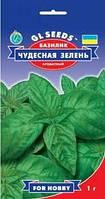 """Семена базилика Чудесная зелень ,1 г, """"GL SEEDS"""", Украина"""