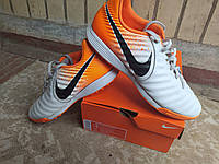 Сороконожки Nike Tiempo Legend VII Academy TF (КОЖА) AH7243-118