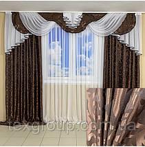 Комплект штор с ламбрекеном №241 3м Дана, фото 2