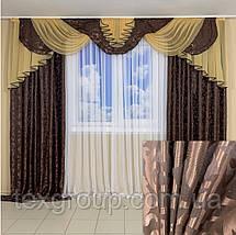 Комплект штор с ламбрекеном №241 3м Дана, фото 3