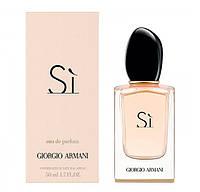 Giorgio Armani Si Eau De Parfum 100 мл Парфюмированная вода (Джорджио Армани Си)