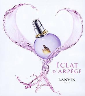 Lanvin Eclat d'Arpege Eau De Parfum 100 мл Парфюмированная вода (Ланвин Еклат, Ланван Эклат), фото 2