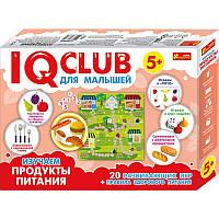 Детские развивающие и обучающие учебные пазлы для изучения продуктов питания IQ-club (Р) 13152043