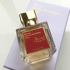 Maison Francis Kurkdjian Paris Baccarat Rouge 540 Парфюмированная вода 100 ml (Баккара Руж) Парфюм Духи Аромат, фото 3