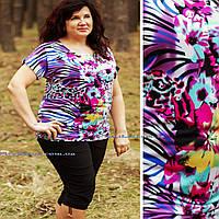 Женский летний костюм большие размеры с 50 по 64 размер), фото 1