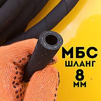 Шланг (рукав) МБС 8 мм Бензостойкий топливный маслобезостойкий ГОСТ