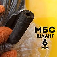 Шланг (рукав) МБС 6 мм Бензостойкий топливный маслобезостойкий ГОСТ