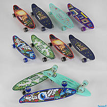 Скейт Пенни борд с ручкой Best Board, 6 ЦВЕТОВ, СВЕТ, доска=59см, колёса PU d=6см