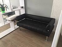 Офисный диван «Офис» БЕСПЛАТНАЯ ДОСТВКА