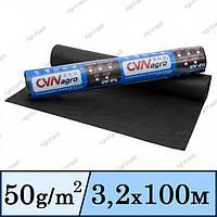 Агроволокно черный 50g/m2 3,2х100м