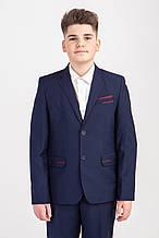 Школьный подростковый  костюм синего цвета