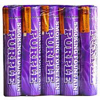 Дымовая Шашка Ручная Фиолетовая Maxsem MA0513 (5шт)
