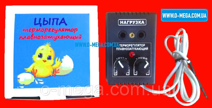 Терморегулятор для инкубатора ЦЫПА (с двумя регулировками)