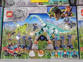 """Конструктор 82133 (Аналог Lego Jurassic World) """"Укращенние динозавров"""" 485 деталей"""