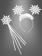 Комплект аксессуаров для костюма снежинки