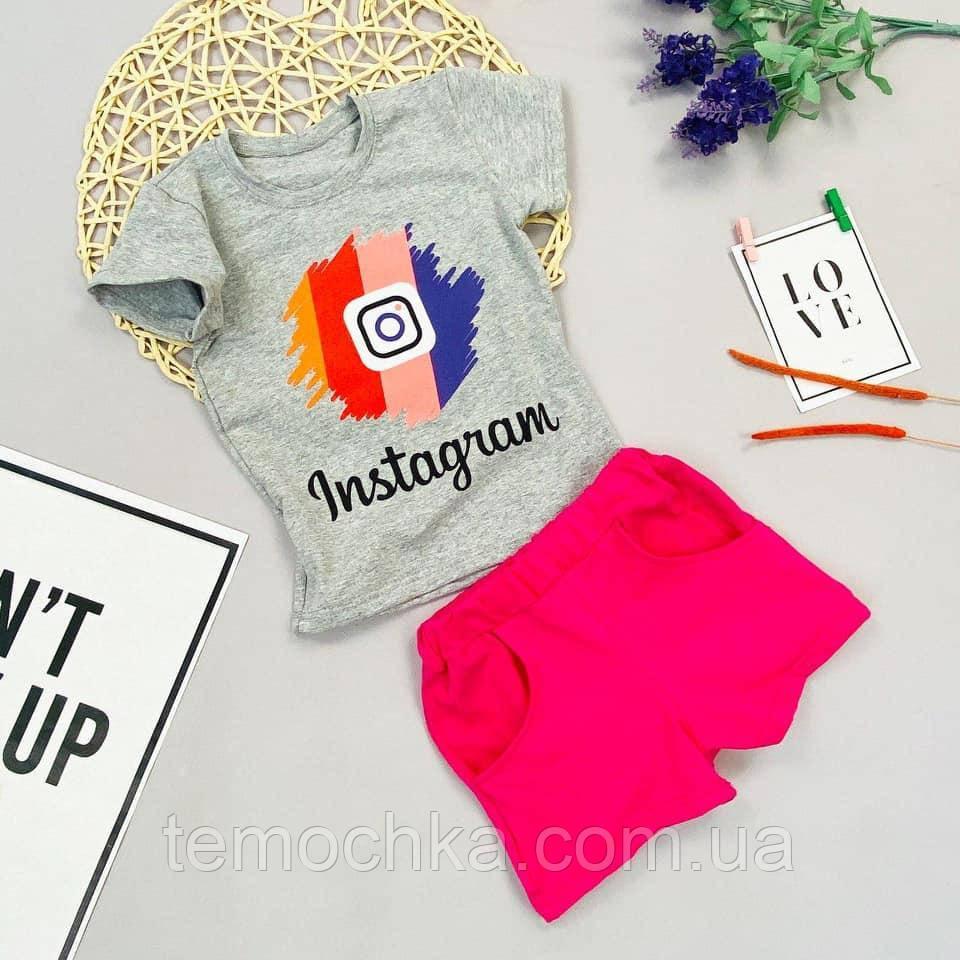 Летний комплект набор для девочки шорты и футболка