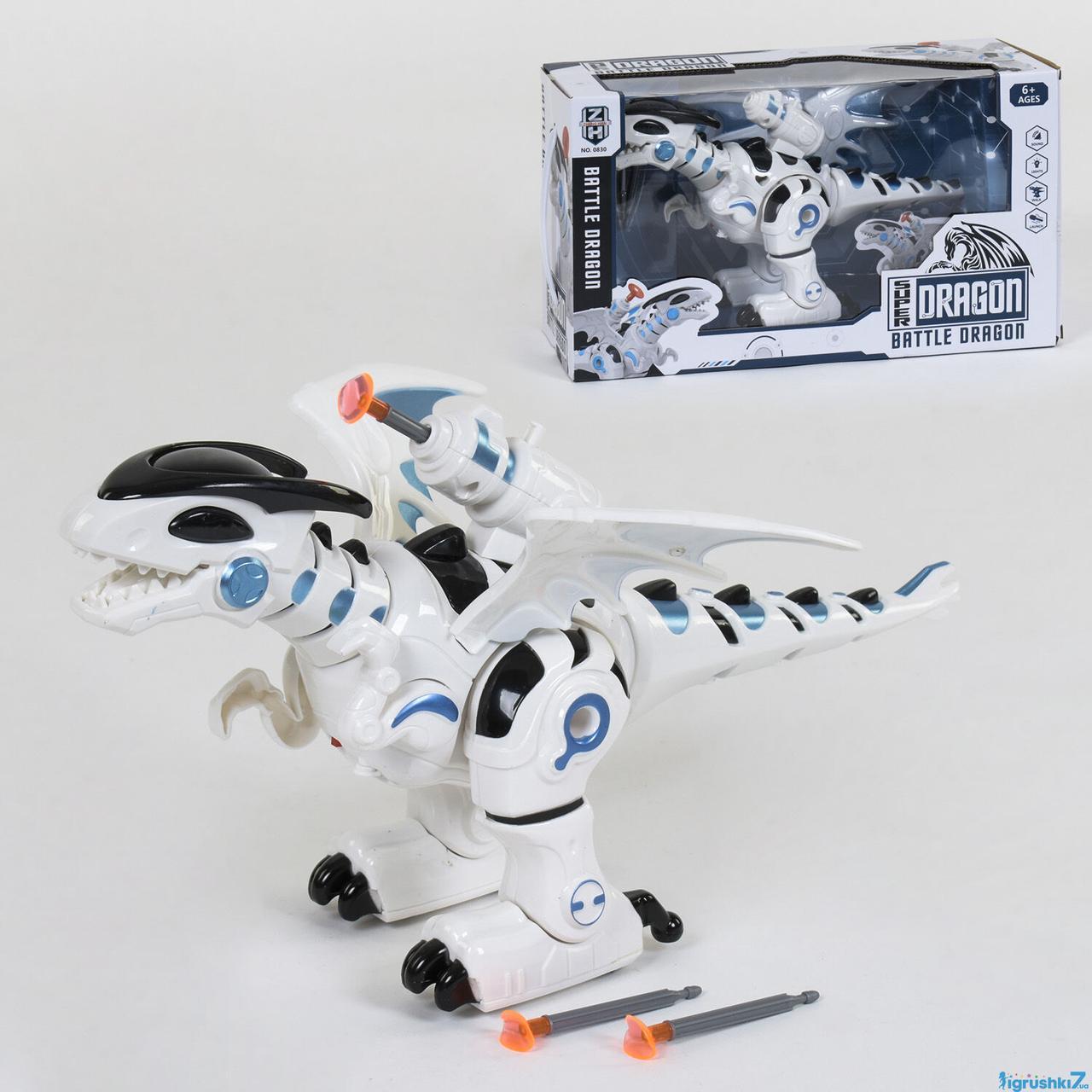 """Робот """"Дракон"""" 0830 (24/2) ходит, звуковые эффекты, стреляет ракетами на присосках, в коробке"""