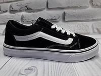 Женские кроссовки Vans Old School текстиль черные