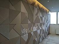 """3д панели гипсовые """"ПОЛЯ"""" в стиле лофт из гипса Кнауф Г-10 для отделки стен 50x50"""