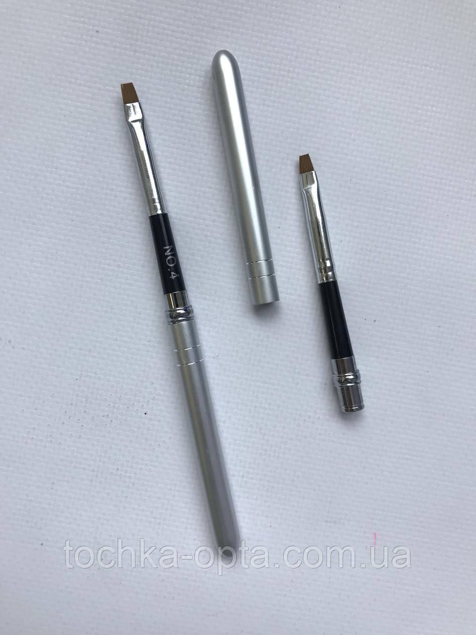 Кисть складная для наращивания ногтей гелем №4