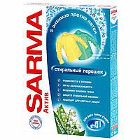 """Пральний порошок для всіх типів прання """"Конвалія"""" Sarma Active 400 гр"""