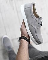 Демисезонные спортивные туфли серые из натуральной замши 41,42, фото 1