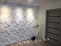 """Декоративная 3д панель из гипса """"Кристалы"""" для отделочных работ и для декорирования стен 50x50см"""