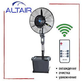 Вентилятор ALTAIR CF05RC с пультом ДУ уличный напольный увлажнитель для охлаждения воздуха