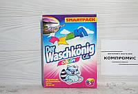 Стиральный порошок Waschkonig 375 гр (цветной)