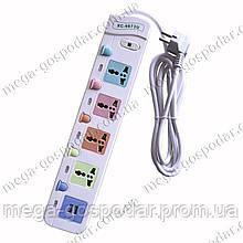 Сетевой фильтр-удлинитель с USB зарядкой 2.5 м 4xSOCKET и 2xUSB