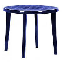Стол садовый Curver Lisa синий (0913885500)
