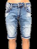 Шорты мужские джинсовые Franco Benussi 19-429 Sof светло-синие, фото 7