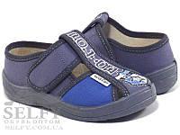 Паша 24-30 сіро-голубий, police тапочки Валді для хлопчика