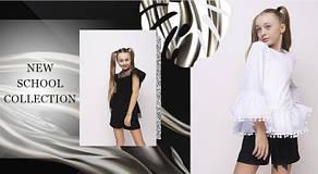 ШКОЛЬНАЯ ФОРМА- 2020, нарядная и повседневная детская одежда