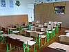 Школа № 60 г. Кривой Рог