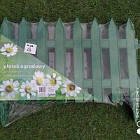 Огородный декоративный заборчик длина 3,10 м, высота 27 cм.