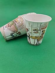 "Стаканчик бумажный 175мл ""Дама в кафе"" Маэстро (50 шт)"
