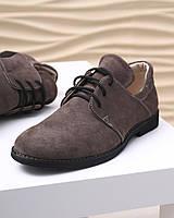 Женские стильные туфли из натуральной замши коричневые. Размер в наличии 36 37 39 40