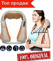 Массажер для тела в Украине Shiatsu Massager of Neck Kneading Original 4 кнопки