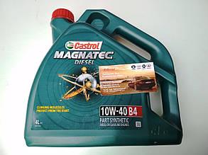 Castrol Magnatec Diesel 10W-40 B4 4л