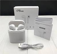 Беспроводные наушники I7s TWS Bluetooth с боксом для зарядки