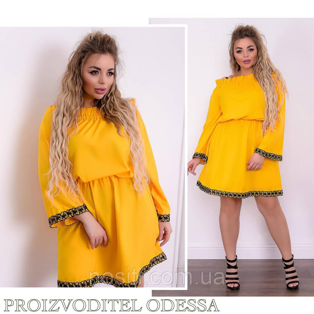 Батальные цветные платья летние с рукавом