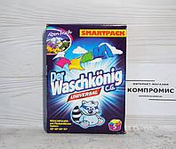 Стиральный порошок Waschkonig 375 гр (универсальный)