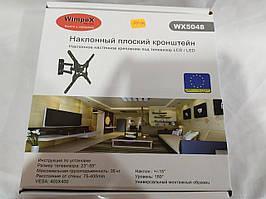 Кронштейн для ТВ Wimpex WX-5048 Black