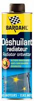 Засіб для видалення масла з системи охолодження BARDAHL RADIATOR OIL REMOVER (300мл)
