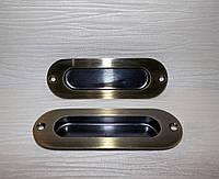 Ручки врезные на раздв. двери 120 х 40 бронза