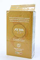 Кофе Молотый Pera Gran Gusto 250 гр Италия