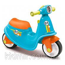 Беговел скутер каталка Синій Smoby 721001