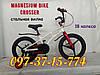 🔥✅  Велосипед Детский MAGNESIUM BIKE CROSSER 18 Дюймов. Розовый. Стальная вилка. Новинка!, фото 2
